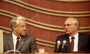 Протокольное поручение Горбачёва о закрытии ЦК КПСС