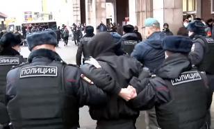 """Несанкционированный """"Русский марш"""" в Москве разогнала полиция"""