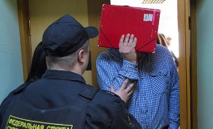 """Судебные приставы назвали количество """"невыездных"""" россиян"""