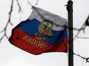 Триколор России красит аватары Facebook в ответ на радугу ЛГБТ