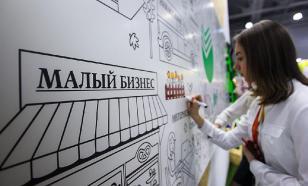 Московский малый бизнес заставляют платить по полной