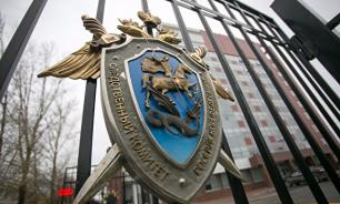 Убившему сотрудника СК в Москве грозит пожизненное заключение