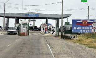 Вопрос о компенсации имущества Украине в Крыму закрыт навсегда