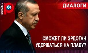 Почему Эрдоган  вступил на тропу холодной войны с Евросоюзом?