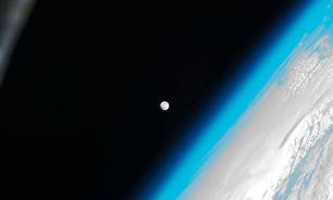 Ученые из США показали Землю глазами инопланетян