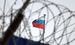 Флага России не будет на чемпионате мира по легкой атлетике