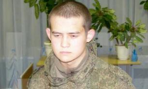 Рамиль Шамсутдинов пройдёт психиатрическую экспертизу