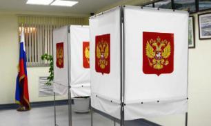 В России могут перенести единый день голосования