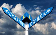 """Украина уже сделала Крым для России """"чемоданом без ручки"""". Что будет дальше"""