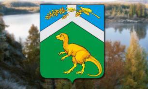 На гербе и флаге одного из районов Забайкалья появился динозавр