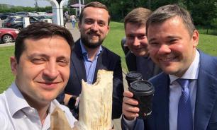 Зеленский порекомендовал чиновникам быть ближе к народу и есть шаурму