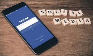 Facebook приобретает игровой облачный сервис за $80 млн