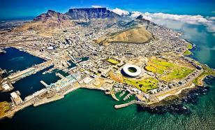 """Археологи обнаружили в Южной Африке """"затерянный древний мир"""""""
