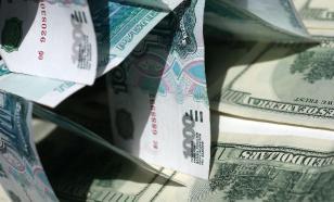 Доллар будет стоить 90 рублей - Институт Гайдара