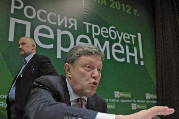 Праймериз оппозиции в 14 округе оказались праймериз КПРФ