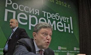 Праймериз по 14-му округу на выборы в Мосгордуму теряет статус беспартийности