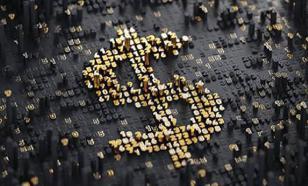 МВФ не считает цифровой юань угрозой для доллара