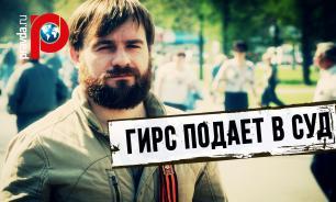 """Почему латвийский правозащитник Илларион Гирс подает иск против """"Голоса Америки"""" и """"Радио Свободы""""?"""
