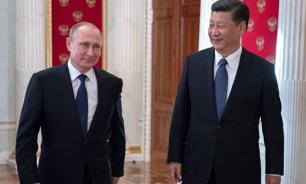 Председатель КНР прибыл в Москву с государственным визитом
