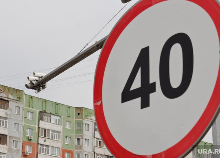 Эксперт: новые дорожные знаки неэффективны