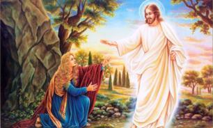 """Магдалина: """"Дай мне место у Христовых ног"""""""