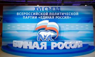 Единороссы рассказали о первоочередных задачах на 2017 год