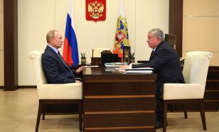 Сечин вручил Путину подарок