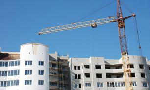 Оценивать стоимость земли и недвижимости должно только государство - мнение