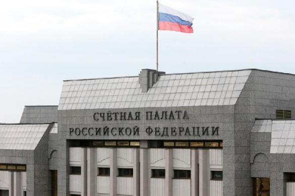 Как коронавирус скажется на экономике России: прогноз Счетной палаты