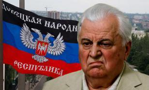 Кравчук предложил устроить на Украине референдум по Крыму и Донбассу