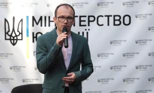 Глава минюста Украины нарисовал граффити на стене тюрьмы для её продажи