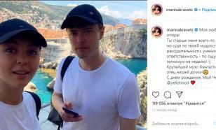 Марина Кравец опубликовала фото с красавцем-мужем