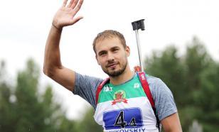 Биатлонист Шипулин будет снова избираться в Госдуму