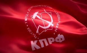 Полиция задержала руководителя фракции КПРФ в Мосгордуме