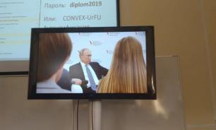 Студентка УрФУ упала в обморок во время встречи с Путиным