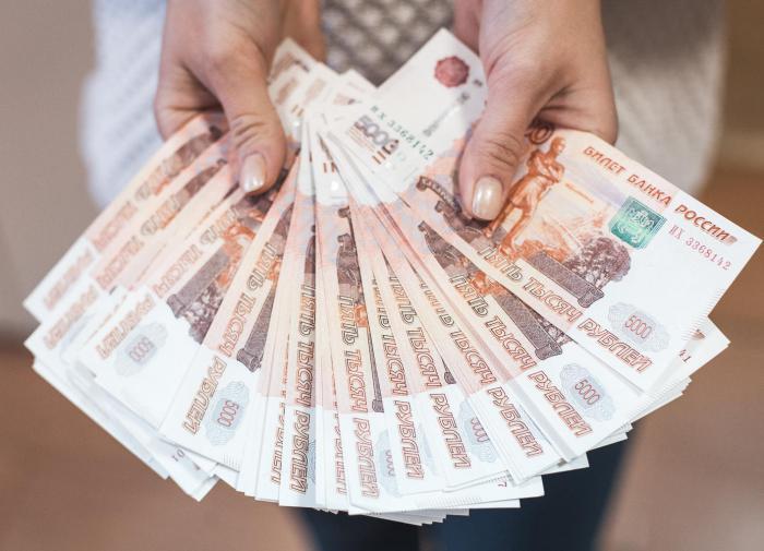 Почти половина россиян зарабатывает меньше 15 тысяч рублей