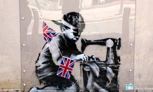 Лучшее детям: Бэнкси сделал граффити на стене школы