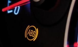Чем может быть опасна система ABS в автомобиле