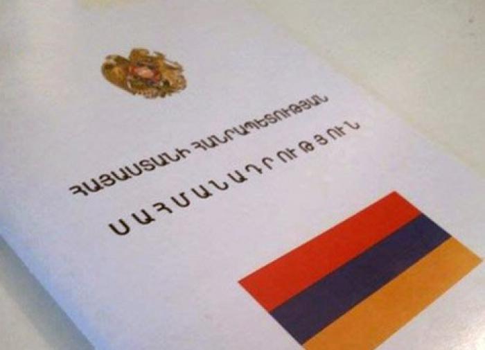 Почему Армения отходит от России?