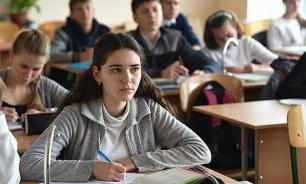 В рейтинг THE попали 24 российских вуза