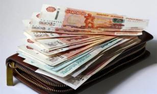 """""""Чудо-лекарство"""" за полмиллиона продали мошенники алтайской пенсионерке"""