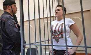 Савченко: готова отсидеть 22 года в России