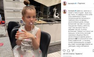 Пятилетняя дочь Ксении Бородиной не может отучиться от соски