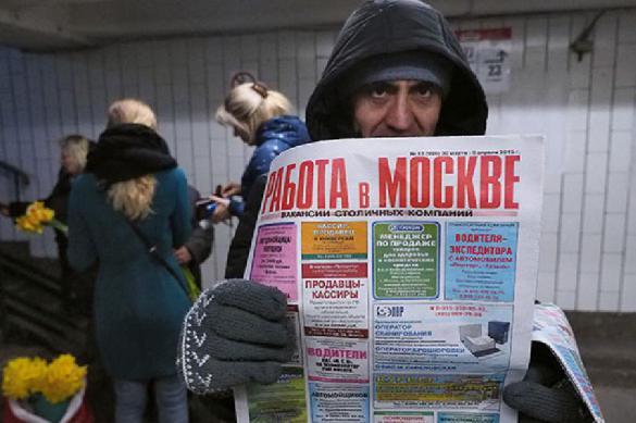 В Союзе потребителей РФ не верят в снижение безработицы