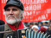 Социологи определили идеологические предпочтения россиян
