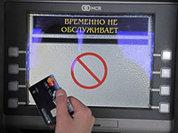 Как избежать ЧП с банковской картой