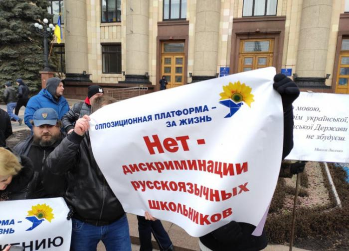 Две причины заигрывания Киева с русским населением Украины
