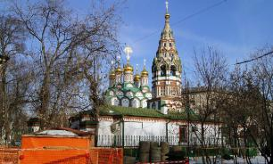 Пакет с марихуаной обнаружили у напавшего на прихожан храма в Москве