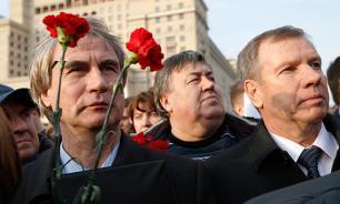 """Москвичи собираются на вечер памяти """"Питер — мы с тобой!"""""""