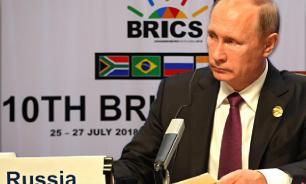 Куда ведет новый африканский курс России